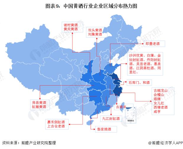 图表9:中国黄酒行业企业区域分布热力图