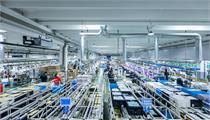 浙江定海区关于深入推进传统制造业改造提升2.0版的实施方案