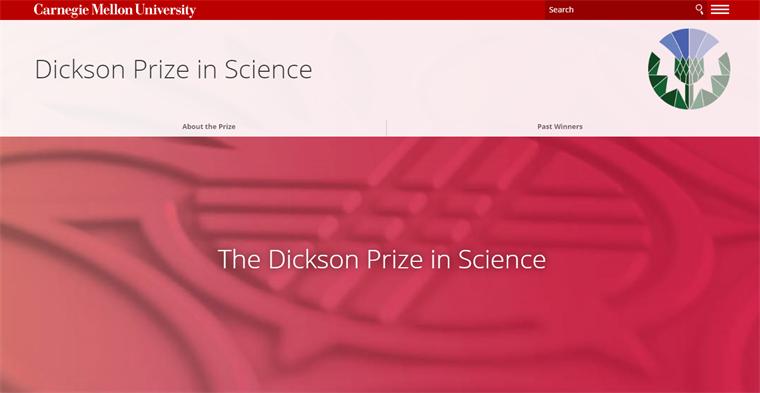 卡内基梅隆大学公布2021年迪克森科学奖,得奖者曾获2018年图灵奖