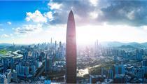 深圳市发改委:关于组织实施深圳市战略性新兴产业2021年第一批扶持计划
