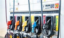 節前通知!今晚油價要漲了,加滿一箱油將多花3.5元