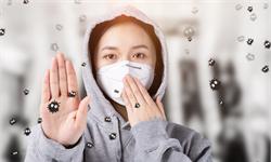 獨一無二的你!你的免疫系統也像DNA一樣獨特