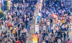 重磅!一項日本研究發現:現代日本人可能是中國漢族后代