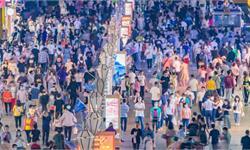 生育率全球倒數第一后,韓國生2個孩子最高可免10年房租