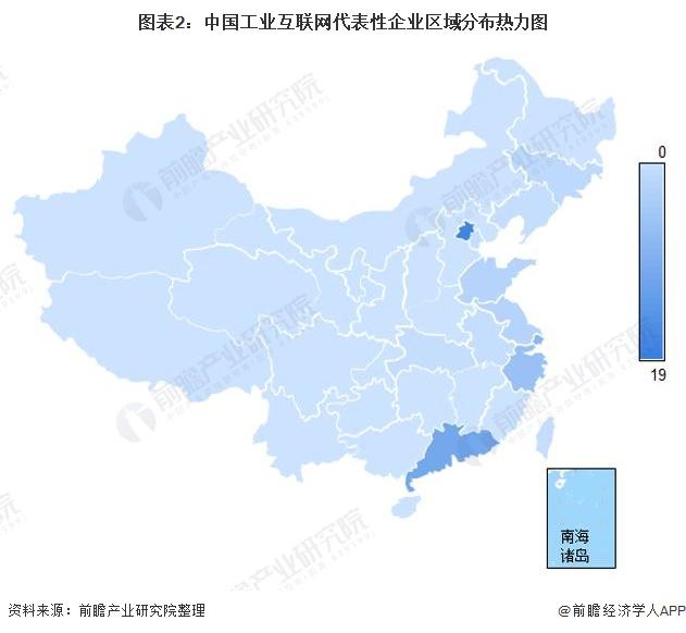图表2:中国工业互联网代表性企业区域分布热力图