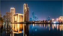 天津市促进智能制造发展条例