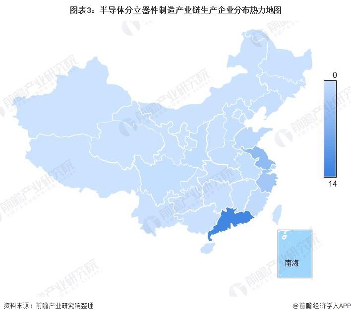 图表3:半导体分立器件制造产业链生产企业分布热力地图