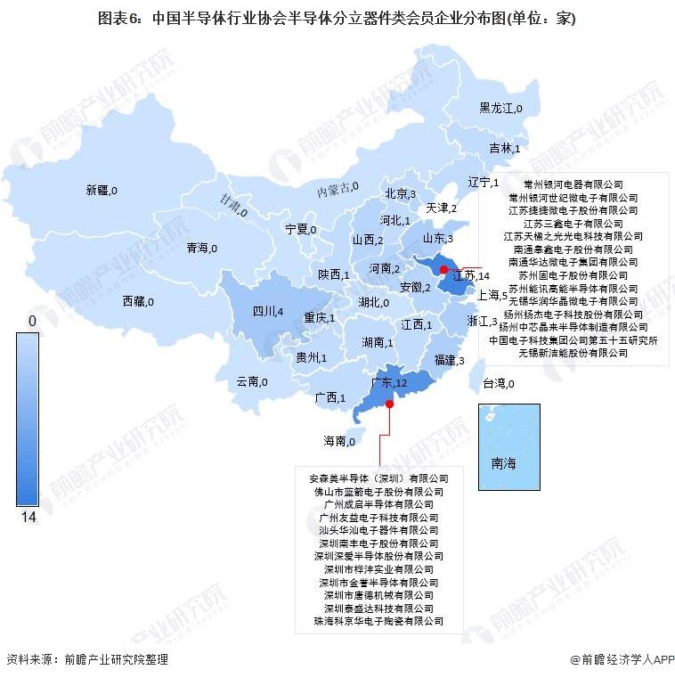 图表6:中国半导体行业协会半导体分立器件类会员企业分布图(单位:家)