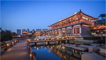 西安市创建国家文化和旅游消费试点城市实施方案