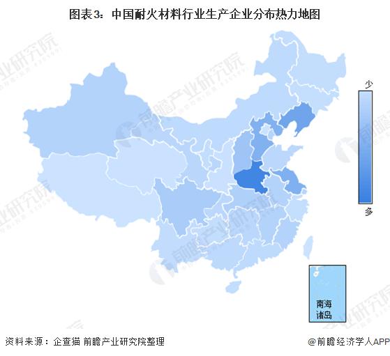 图表3:中国耐火材料行业生产企业分布热力地图