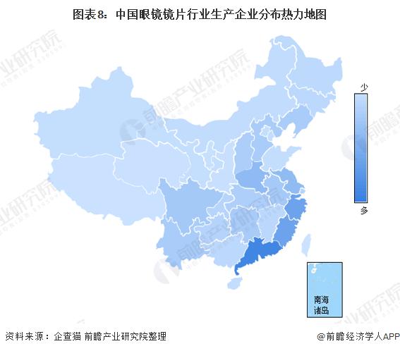 图表8:中国眼镜镜片行业生产企业分布热力地图