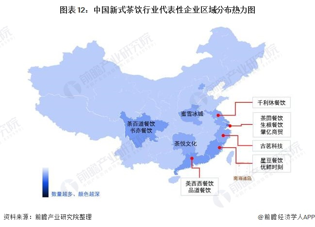 图表12:中国新式茶饮行业代表性企业区域分布热力图