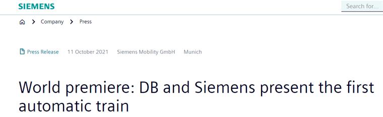 全球首发!西门子联合德国铁路公司推出自动驾驶火车 准点率将精确到秒