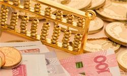 2021胡潤百富榜出爐!鐘睒睒首次成為中國首富 前十無一房地產大佬