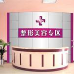 2015广州整形美容医院排行榜