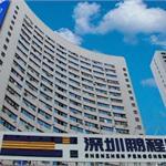 2015深圳市男科医院排行榜