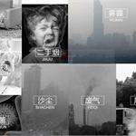 2015最值得入手的空气净化器排行榜