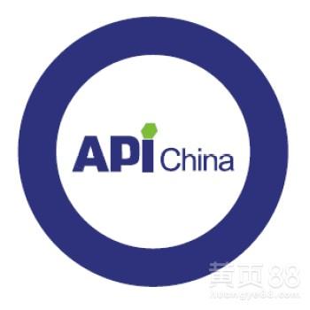 API第81届中国国际医药原料药辅料中间体包装设备交易