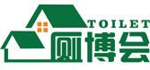 2018第三届中国厕所革命创新博览会