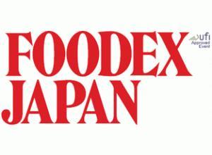 2019年日本千叶国际食品展